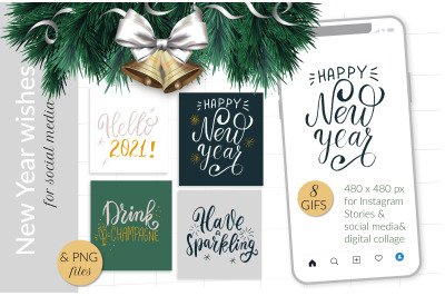 New Year gif animation greeting e-card, social media template