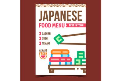 Japanese Food Menu Creative Promo Banner Vector