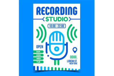 Recording Studio Creative Promotion Banner Vector