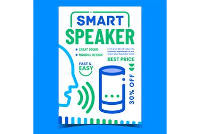 Smart Speaker Gadget Promotional Poster Vector