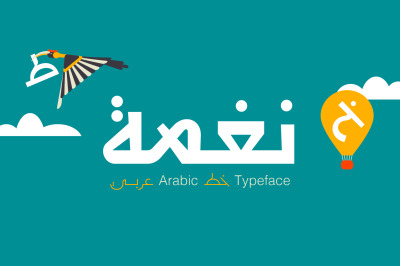 Naghamah - Arabic Typeface