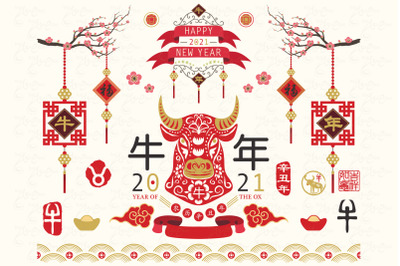 Chinese New Year - The Ox Year 2021
