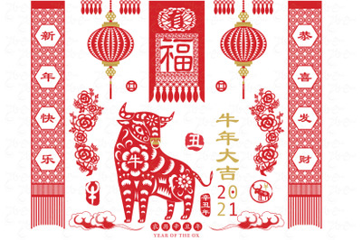 Chinese paper cutting Year of the Ox