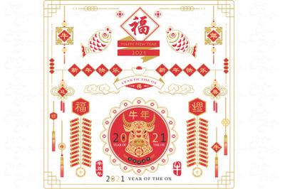 Ox Year 2021 Lunar New Year