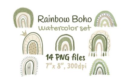 Neutral Rainbow Boho Watercolor Clipart