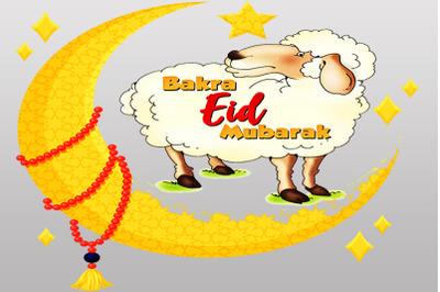 Bakra Eid Mubarik Vector
