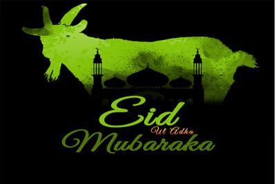Eid ul Adha Mubarik Vector
