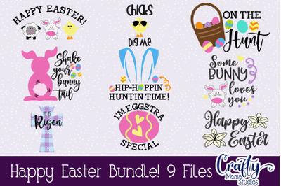 Easter Svg, Shake Your Bunny Tail, Easter Bunny Kids Shirt
