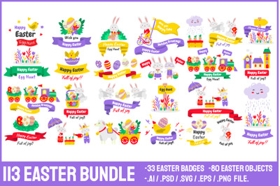 113 EASTER BUNDLE COLOR STYLE