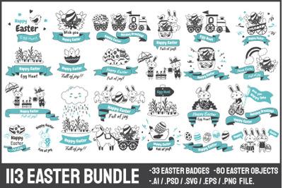 113 EASTER BUNDLE OUTLINE STYLE