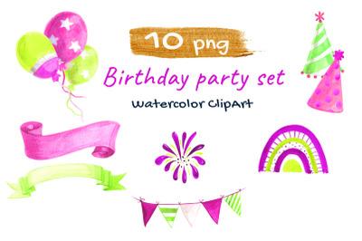 Happy Birthday Party Watercolor Clip Art