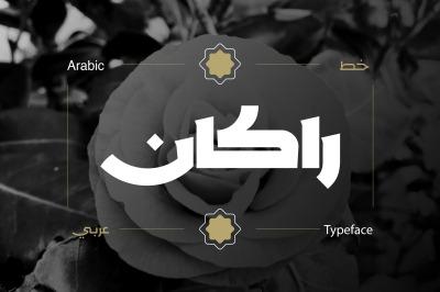 Rakan - Arabic Typeface