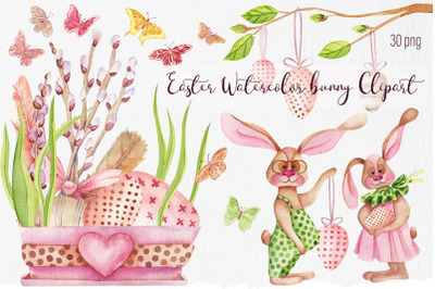 Easter Watercolor bunny Clipart