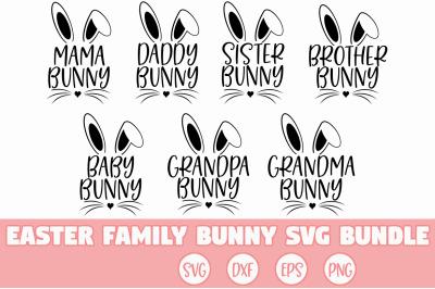 Family Easter Bunny SVG Bundle Cut File