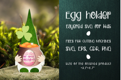 Patrick's Day Gnome - Chocolate Egg Holder template SVG