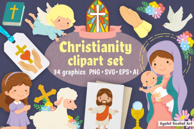 Christianity clipart - religious cartoons