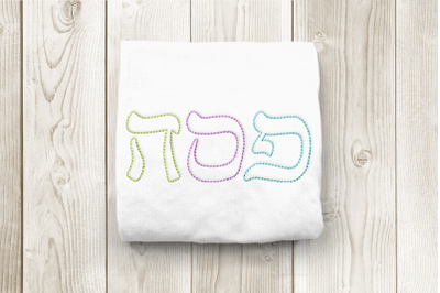 Linework Pesach Passover | Embroidery