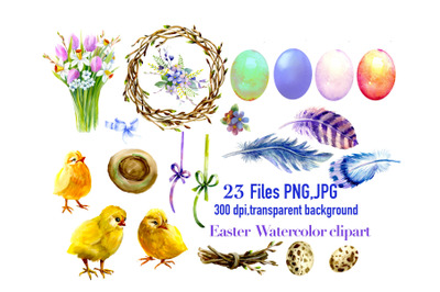 Easter Watercolor Clipart,Easter chick