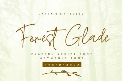 Forest Glade playful font Cyrillic