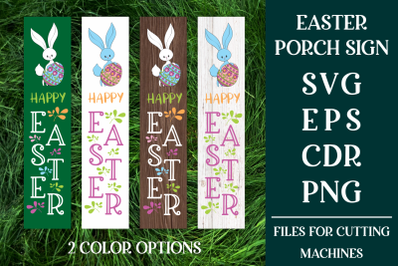 Happy Easter. Porch Sign with cute Bunny SVG