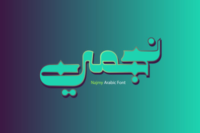 Najmy - Arabic Font
