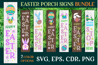 Easter Porch Sign Mini Bundle SVG