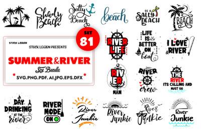 81 Summer & River Svg Bundle