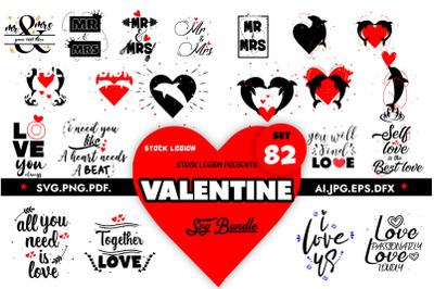 82 Valentine SVG Bundle