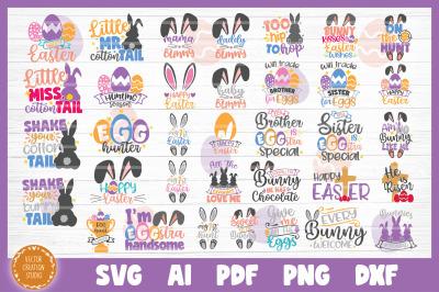 Easter SVG Bundle Cut Files