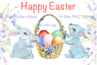 Easter watercolor clipart, easter cute bunny