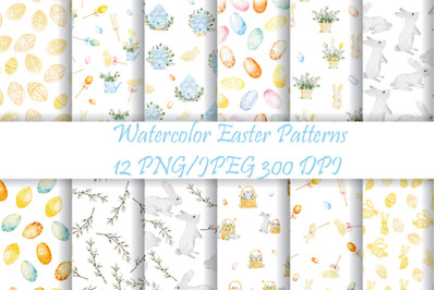 Watercolor Easter patterns 12 PNG/JPEG