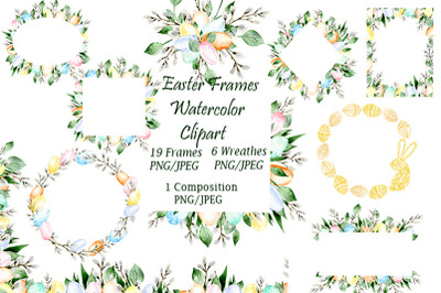 Easter Frames Watercolor clipart PNG/JPEG.