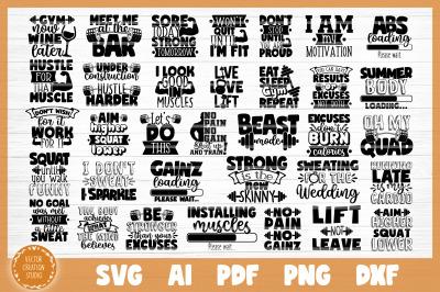 Gym Motivation Quotes  SVG Bundle Cut Files