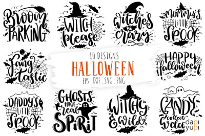Halloween SVG Bundle, Funny kids Halloween shirt decal, Halloween SVG