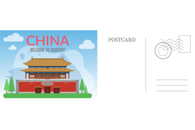 Welcome to China postcard. Chinese card with imperial palace historica