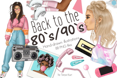 Back To The 80's / 90's Clipart