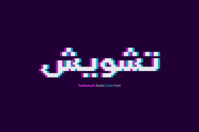 Tashweesh - Arabic Color Font