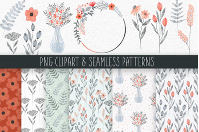Watercolor clipart and seamless digital paper | Vase Clipart