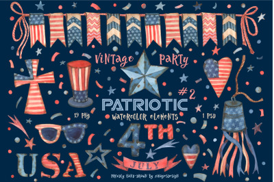 Watercolor 4th July PNG Clipart #2