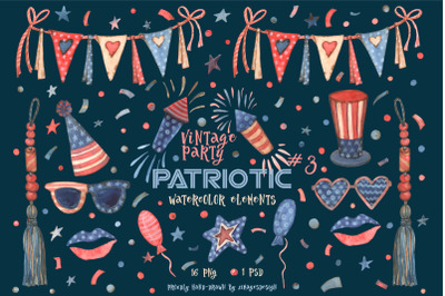 Watercolor 4th July PNG Clipart #3