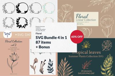 Floral SVG Bundle 4 in 1|Flower SVG| Botanical clipart SVG