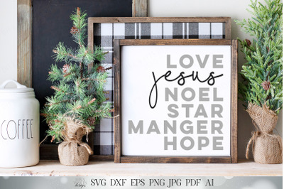 Modern Christmas Typography Art | Farmhouse SVG | Christmas SVG | Chri
