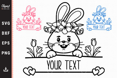 Bunny monogram SVG, DXF, PNG. Baby SVG Cut Files