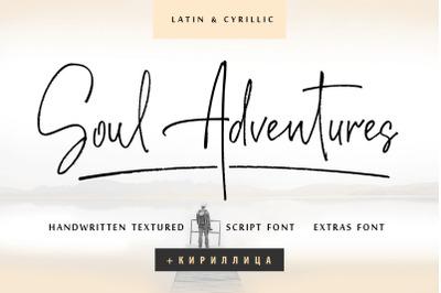 Soul Adventures Cyrillic Textured Font