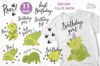 Dinosaur sublimation PNG. Dinosaur birthday. Birthday quotes