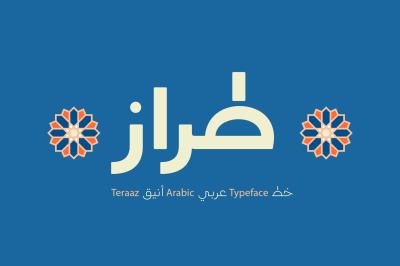 Teraaz - Arabic Typeface
