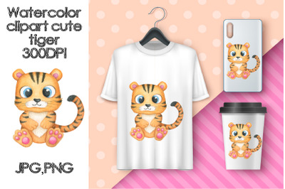 Watercolor Clipart Cute Tiger. Sublimation animals.Birthday