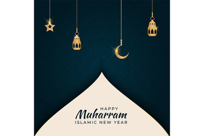 Islamic new year design greeting card , poster