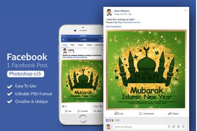 Islamic New Year Facebook Post Banner