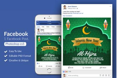 Al Hijrah Islamic New Year Facebook Post